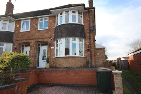 3 bedroom end of terrace house for sale - Daleway Road, Green Lane, Coventry, CV3 6JF