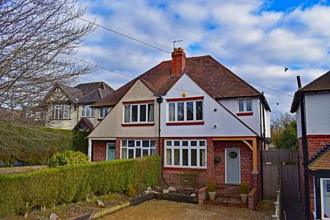 3 bedroom semi-detached house for sale - Old Birmingham Road, Lickey
