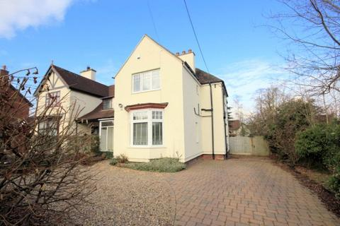 4 bedroom semi-detached house for sale - Leyfield Road, Trentham