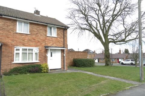 2 bedroom end of terrace house for sale - Mayswood Road, Solihull, B92 9JA