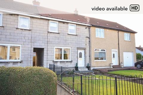 2 bedroom terraced house for sale - Birch Place, Blantyre, South Lanarkshire, G72 9PL
