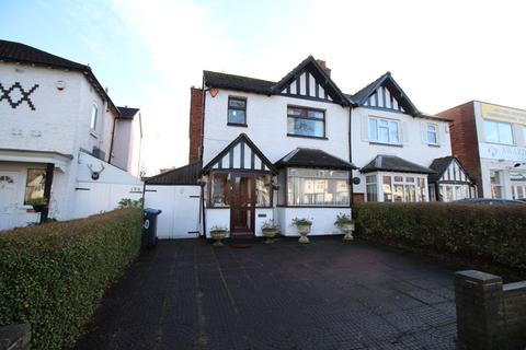 3 bedroom semi-detached house for sale - Highfield Road, Hall Green, Birmingham
