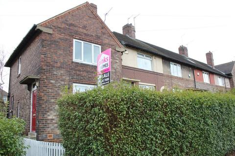 2 bedroom end of terrace house for sale - Lindsay Avenue, SHEFFIELD, South Yorkshire