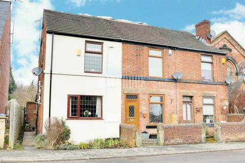 3 bedroom end of terrace house for sale - Queen Street, Mosborough