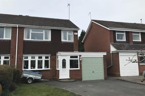 3 bedroom semi-detached house for sale - Willow Drive, Cheswick Green, Solihull, B90 4HW