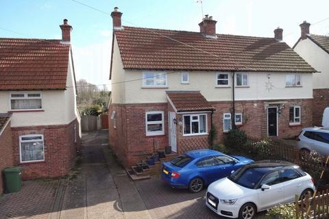 3 bedroom semi-detached house for sale - Rural Matfield
