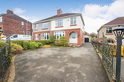 3 bedroom semi-detached house for sale - Halls Road, Biddulph, Stoke-on-Trent, ST8 6DD