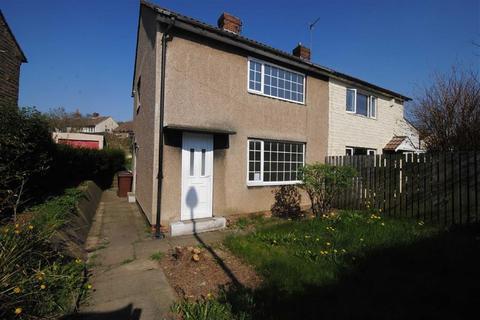 2 bedroom semi-detached house for sale - The Drive, Kippax, Leeds, LS25
