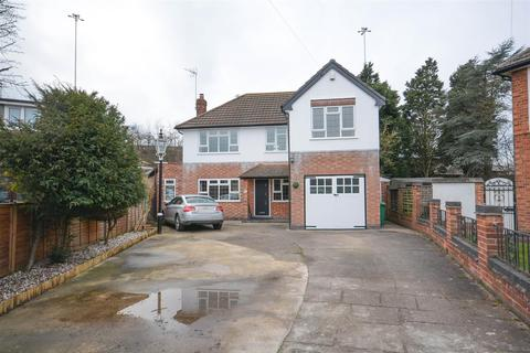 3 bedroom detached house for sale - Bradbourne Avenue, Nottingham