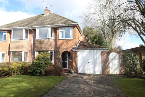 3 bedroom semi-detached house for sale - Littlemead Road, Shirley, Solihull