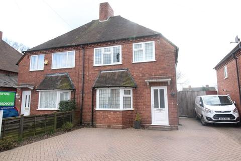 3 bedroom semi-detached house for sale - Cranmore Road, Shirley, Solihull