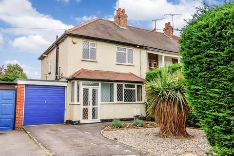 3 bedroom semi-detached house for sale - Waterhouse Lane, Chelmsford