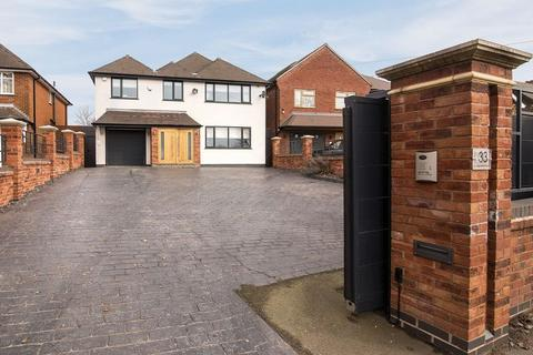 5 bedroom detached house for sale - Leighswood Road, Aldridge