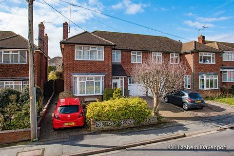 4 bedroom semi-detached house for sale - Frobisher Road, Coventry