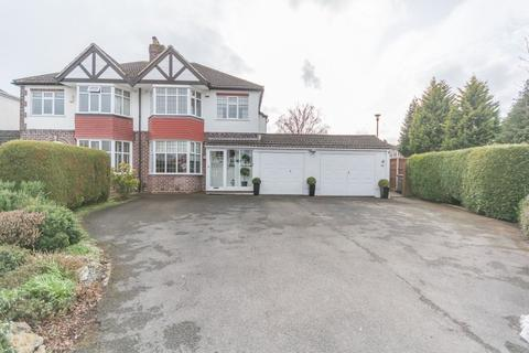3 bedroom semi-detached house for sale - Resevoir Road, Solihull