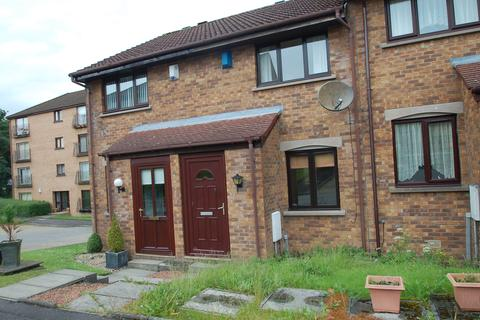 2 bedroom terraced house for sale - Cromarty Place, East Kilbride G74