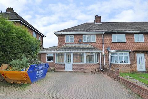 4 bedroom end of terrace house for sale - Maple Road, Rubery, Birmingham B45