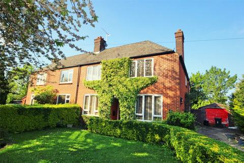 4 bedroom semi-detached house for sale - New Road, Great Baddow, CHELMSFORD, Essex