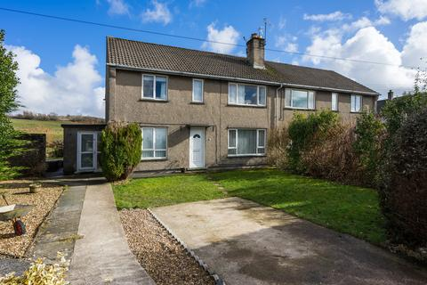 2 bedroom ground floor flat for sale - 11 Ullswater Road, Kendal, Cumbria, LA9 6LQ