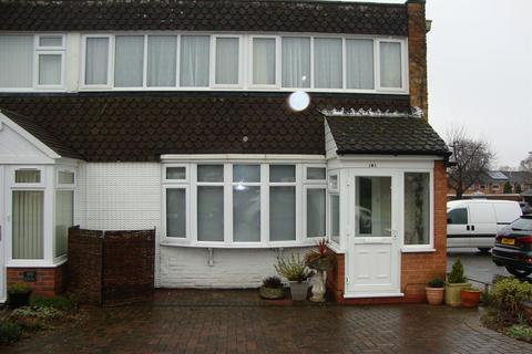 3 bedroom end of terrace house to rent - Foredrove Lane, Solihull, B92 9NY