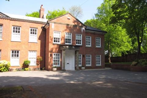4 bedroom semi-detached house for sale - Ringley Road, Whitefield, Manchester, M45