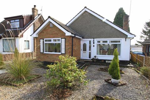 2 bedroom detached bungalow for sale - 12, Elm Park Way, Rooley Moor, Rochdale, OL12