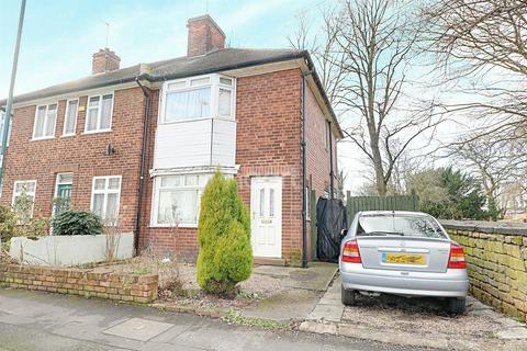 2 bedroom semi-detached house for sale - Old Church Street, Lenton