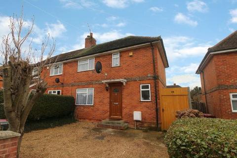 2 bedroom semi-detached house for sale - Lamerton Road, Reading