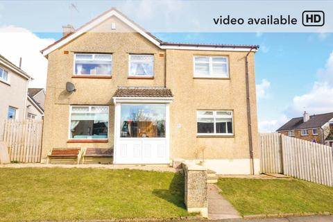 5 bedroom detached house for sale - Rokeby Crescent, Strathaven, South Lanarkshire, ML10 6EG
