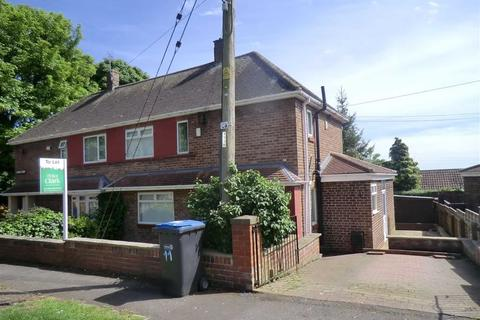 2 bedroom semi-detached house for sale - 11, Eamont Road, Ferryhill