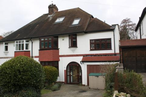 5 bedroom semi-detached house for sale - Wood Ride, Petts Wood East