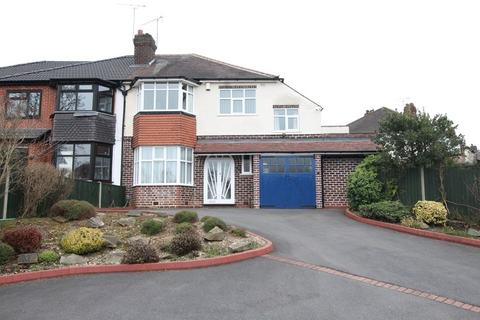 4 bedroom semi-detached house for sale - Painswick Road, Hall Green, Birmingham