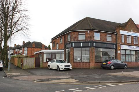 Property to rent - Hagley Road West, Quinton, Birmingham