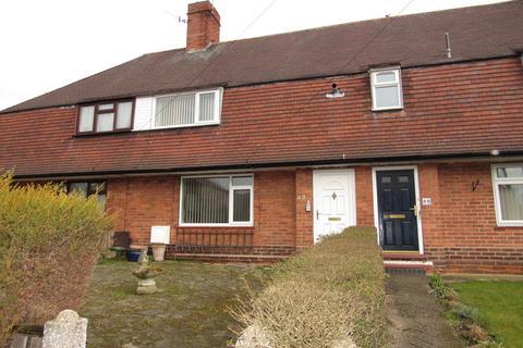 3 bedroom terraced house for sale - Ventnor Rise, Sherwood, Nottingham, NG5