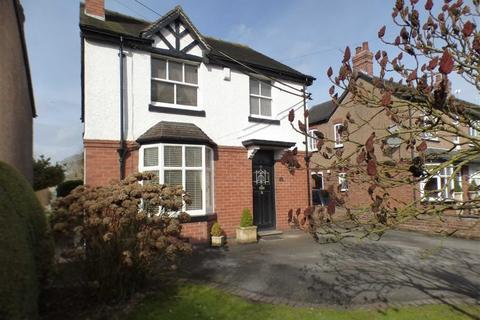 Properties For Sale Millers View Cheadle