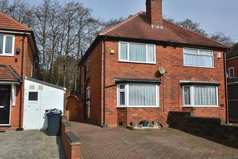 2 bedroom semi-detached house to rent - 247 Broad Lane, Kings Heath, B14 5AF