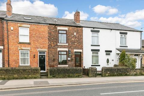 2 bedroom terraced house for sale - Church Street, Orrell, WN5 8TQ