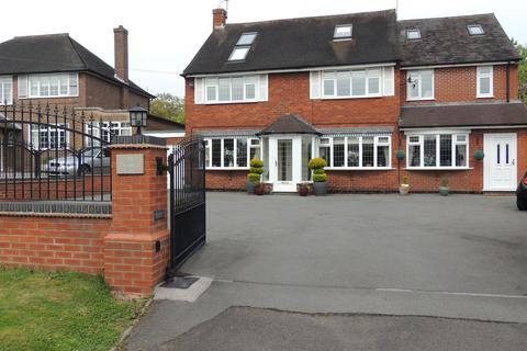 5 bedroom detached house for sale - Prospect Lane , B91 1HS