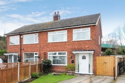 3 bedroom semi-detached house for sale - Louise Avenue, Netherfield