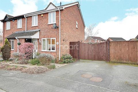 3 bedroom semi-detached house for sale - Elton Close Northampton