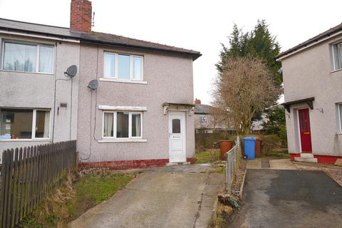 2 bedroom end of terrace house for sale - 19 Broughton Avenue, Skipton,