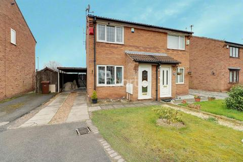 2 bedroom semi-detached house for sale - Sankey Drive, Bulwell