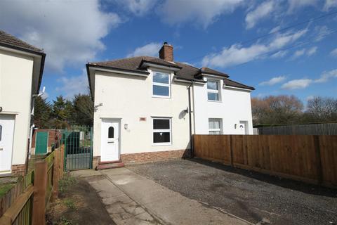 2 bedroom semi-detached house for sale - Kendal Way, Cambridge