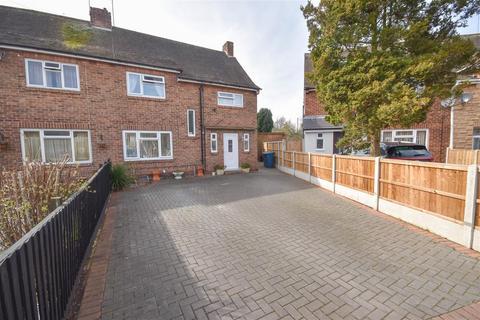 3 bedroom semi-detached house for sale - Ridgeway Close, West Bridgford, Nottingham