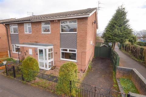 3 bedroom semi-detached house for sale - Tewkesbury Close, West Bridgford, Nottingham