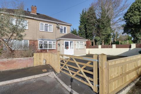 4 bedroom semi-detached house for sale - Bampton Close, BS13