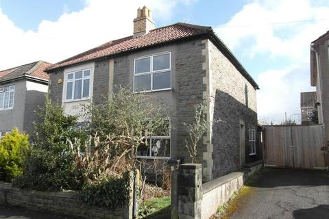2 bedroom semi-detached house for sale - Shrubbery Road, Downend, Bristol