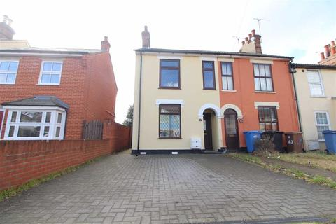 3 bedroom end of terrace house for sale - Freehold Road, Ipswich