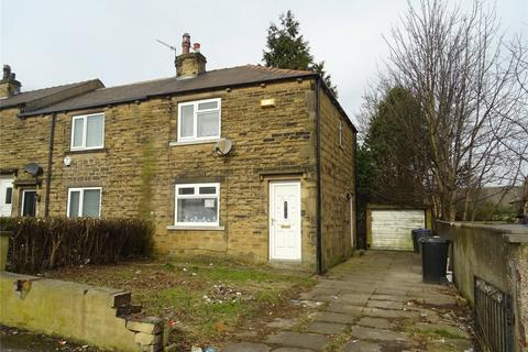 2 bedroom end of terrace house for sale - Petrie Road, Bradford, West Yorkshire, BD3