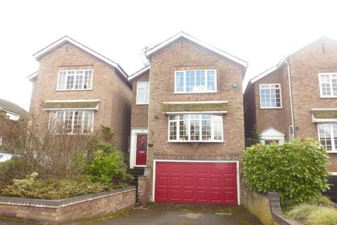 4 bedroom detached house for sale - Ridgewood Drive, Sutton Coldfield